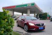 威朗长测油耗总结:颠覆对美国车的看法,省油是最大优势