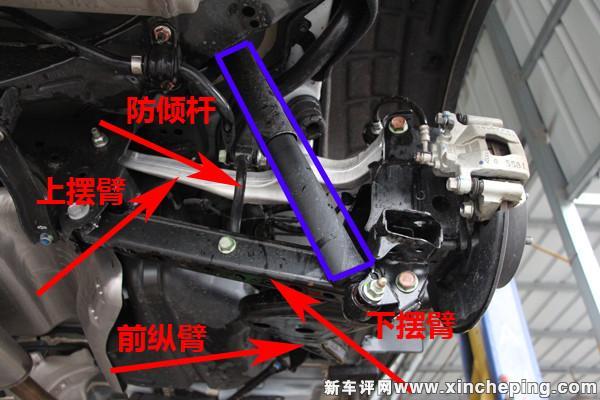 新奇骏发动机护板安装步骤