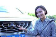 博瑞長測(22)阿miu的首選工作車