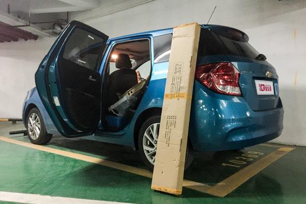 乐风RV长测(3)尾厢应对小型搬家能得几分?