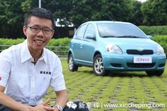 YYP自述人生第一台私家车