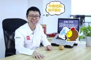 ASK YYP视频答问(37)珍惜这个背景哦