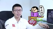 ASK YYP视频答问(35)要想办法更敢说