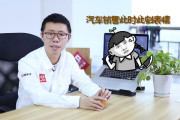 ASK YYP视频答问(36)步子慢点,保护dandan