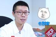 ASK YYP视频答问(34)蹲坑的朋友请注意……