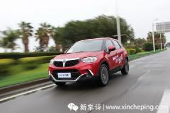 华晨中华V3 II首试:低调卖车高调改良