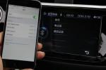 蓝牙只负责电话功能,听歌要交给数据线连接。