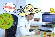 ASK YYP视频答问(38)后期君为了大家开心也不容易