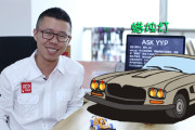 ASK YYP视频答问(41)有重大约会消息公布!