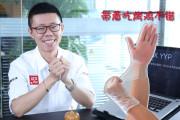 "ASK YYP视频答问(42)老司机谈开车戴""套""……"