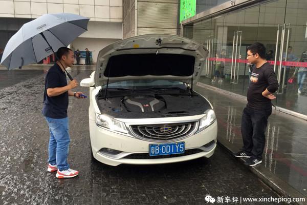 博瑞长测(33)感受二手车市场的热度