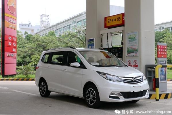 长安欧尚长测(11)两个月用车实际油耗总结