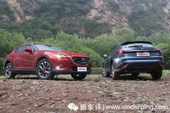 新车评网YYP试驾马自达CX-4视频