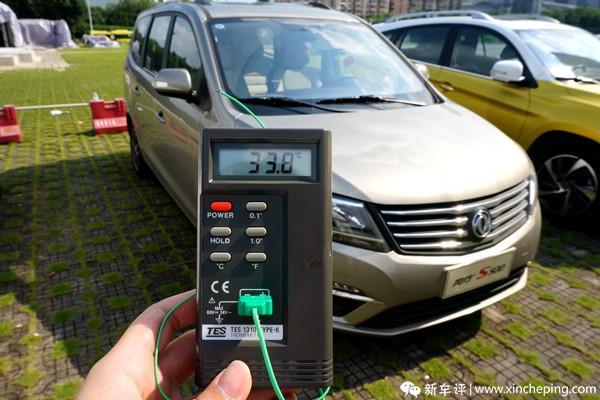 东风风行S500长测(5)空调测试发现,越往后越凉快