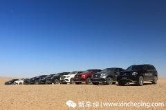 一次爽个够!沙漠试驾AMG全系列SUV车型
