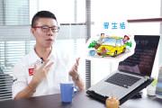 ASK YYP 视频答问(53):法系车为何不造SUV和高端车?