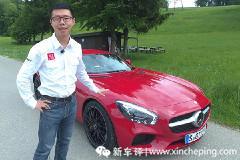 新车评网试驾AMG-GT视频