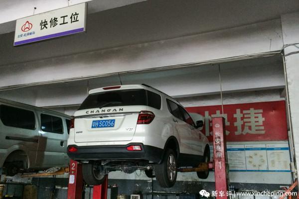 长安CX70长测(8)转战乘用车,保养服务做得如何?