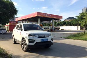 长安CX70三个月长测油耗汇总:数值尽在预料之内
