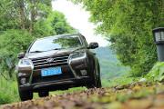 幻速S6长测(18)SUV怎么玩?结伴秋游,上山劈弯!