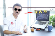 ASK YYP视频答问(61):我们都需要多开车