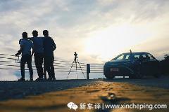 新车评网:雷凌双擎长途路试视频