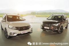 新车完全手册:荣威RX5外形设计篇