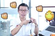 ASK YYP视频答问(67):教练到底坑了你哪些招式?