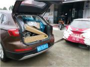 幻速S6长测(23)尾厢装载极限大考验