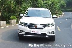 新车完全手册:荣威RX5行车安全配置篇