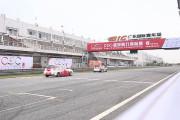 新车评网致炫赛车队6小时耐力赛预告片