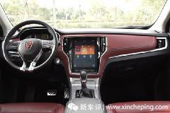 新车完全手册:荣威RX5之车载互联系统