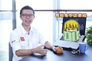 ASK YYP 视频答问(66):YYP驾驶过程中有惊无险的经历