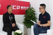 2016广州车展专访视频:广汽菲克