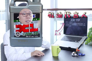 ASK YYP:全合成机油效果都差不多?好机油贵在哪?
