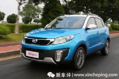 昌河Q35 1.5L