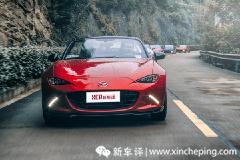 新车评网马自达MX-5宁波车友聚会视频
