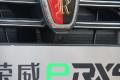 83000-荣威eRX5尊荣旗舰版