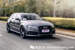 新车评网YYP试驾奥迪RS6视频