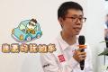 ASK YYP广州车展下集:20万隔音优秀驾驶不闷的车选谁?