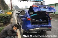 [事故分析]车子被追尾撞上横行马路男子,这该怎么办?