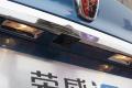 83370-上汽荣威i6 16T