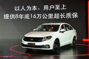 东风风行新款景逸S50上市,售价6.59-10.29万元。