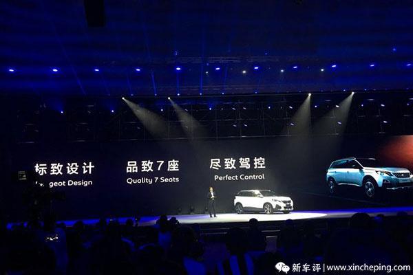 国产首款7座SUV 东风标致5008正式发布