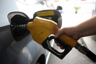 3月29日0时:92号汽油下调0.18元/升