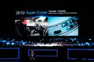 上汽通用2025车联网战略:未来汽车,会是什么样子?