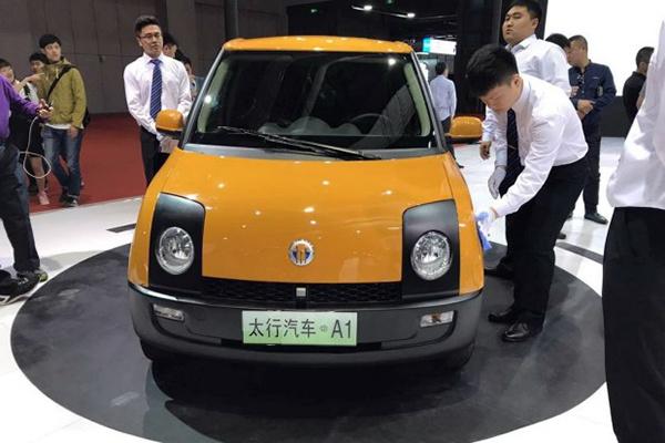 上海车展:老年代步车?太行汽车A1正式发布