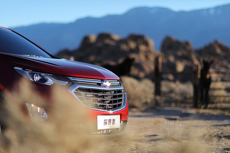 雪佛兰实力中级SUV探界者上市发布会直播