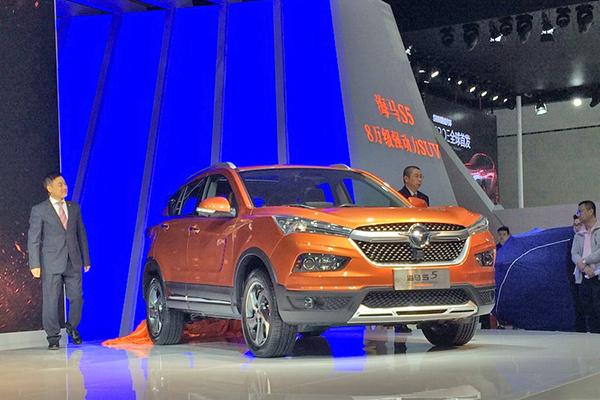 上海车展:全新一代海马S5正式发布