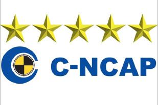 2017年第一批C-NCAP成绩:8款车获5星